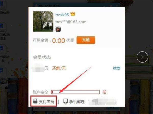 搜狐视频 6.9.93-第7张图片-cc下载站