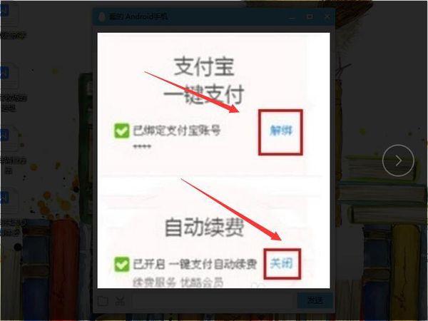 搜狐视频 6.9.93-第9张图片-cc下载站