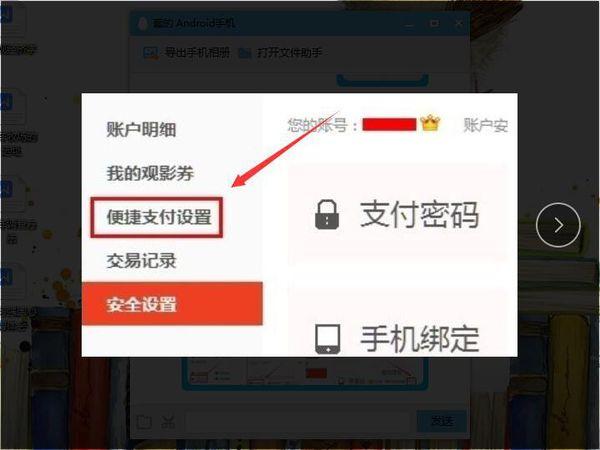 搜狐视频 6.9.93-第8张图片-cc下载站