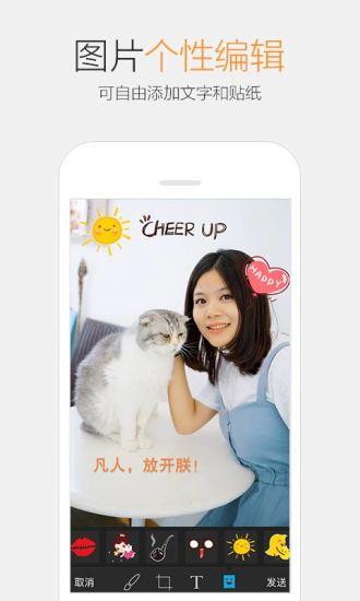手机QQ 8.2.0 安卓版-第3张图片-cc下载站