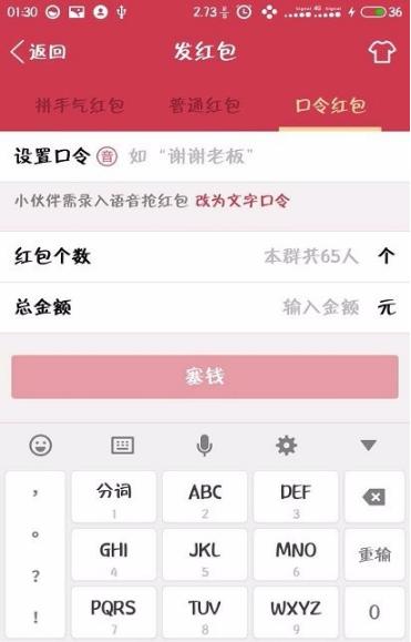 手机QQ 8.2.0 安卓版-第18张图片-cc下载站