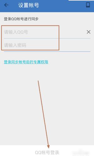 QQ同步助手 6.9.0-第8张图片-cc下载站