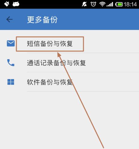 QQ同步助手 6.9.0-第12张图片-cc下载站