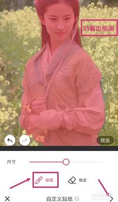 美图秀秀 8.7.1.1 手机版-第14张图片-cc下载站
