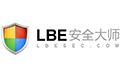 LBE安全大师 6.1.2557