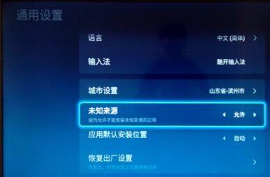 央视影音TV版 6.5.4 官方版-第3张图片-cc下载站