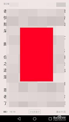 追书神器 4.48.1 安卓免费版-第10张图片-cc下载站