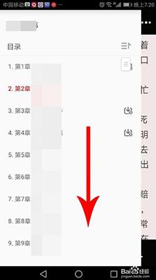 追书神器 4.48.1 安卓免费版-第12张图片-cc下载站