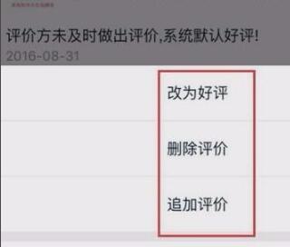 手机淘宝 9.2.1-第16张图片-cc下载站