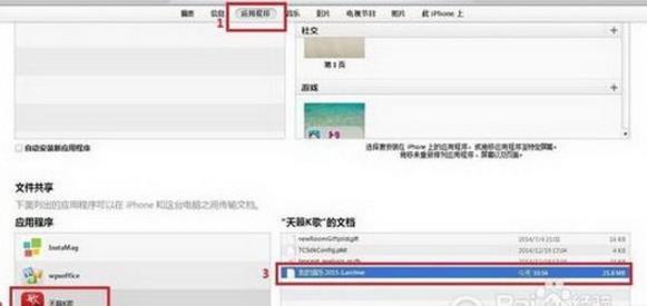 天籁K歌 4.9.9.7 官方最新版-第12张图片-cc下载站