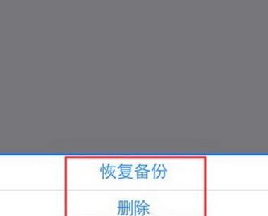 天籁K歌 4.9.9.7 官方最新版-第11张图片-cc下载站