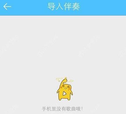 天籁K歌 4.9.9.7 官方最新版-第10张图片-cc下载站