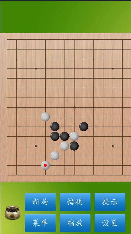 五子棋大师 1.45-第15张图片-cc下载站
