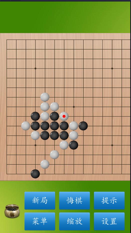 五子棋大师 1.45-第16张图片-cc下载站