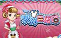 梦幻蛋糕店 4.0.0