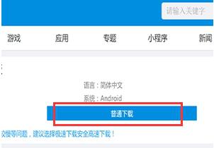 QQ中国象棋 2.7.6.3 官方版-第4张图片-cc下载站