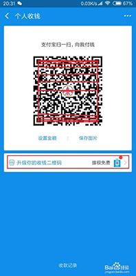 支付宝 10.1.15.463-第19张图片-cc下载站