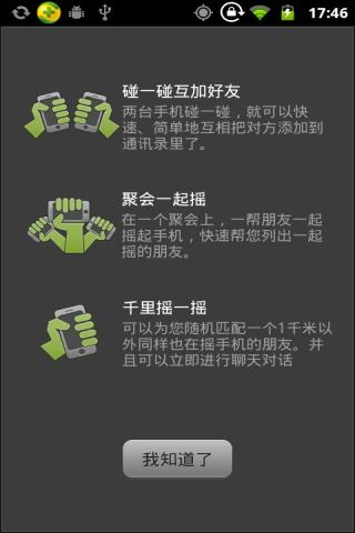 微信 4.0 手机版-第4张图片-cc下载站