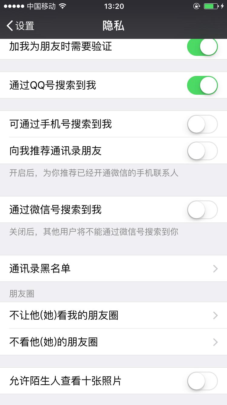 微信 4.0 手机版-第10张图片-cc下载站