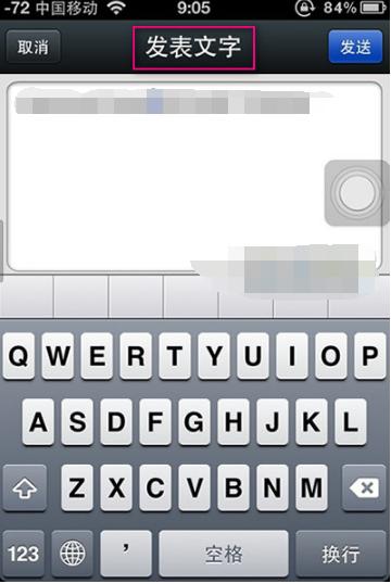 微信 4.0 手机版-第12张图片-cc下载站