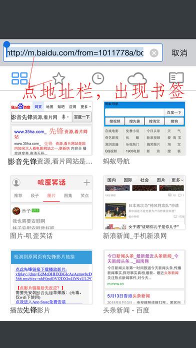 蚂蚁浏览器 40.7-第2张图片-cc下载站