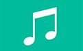 耳朵纯音乐 1.0.4