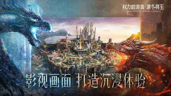 权力的游戏 1.3.11-第2张图片-cc下载站