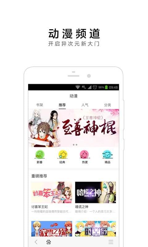 手机百度 11.6.1.10-第5张图片-cc下载站