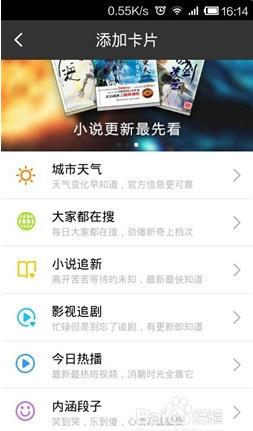 手机百度 11.6.1.10-第8张图片-cc下载站