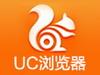 UC浏览器 11.7.8.958