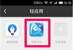 手机百度 11.6.1.10-第14张图片-cc下载站