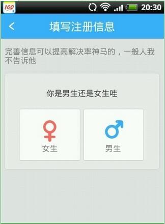 作业帮 10.12.4 安卓版-第6张图片-cc下载站