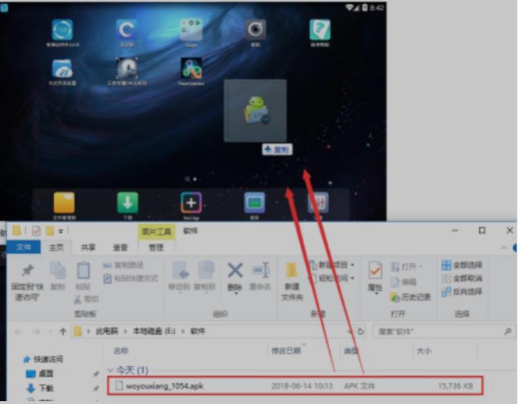 过山车大亨4 1.10.12 中文版-第4张图片-cc下载站