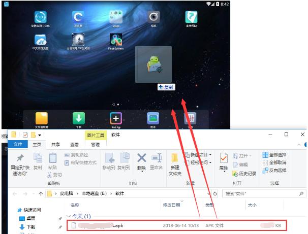 驾驶飞行模拟 10.2.4 手机中文版-第11张图片-cc下载站