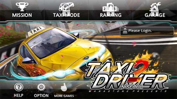 出租车司机2 1.2.3-第2张图片-cc下载站