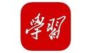 学习强国 1.2.3