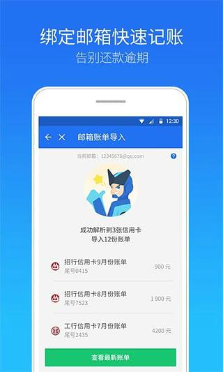腾讯手机管家 7.6.0 官方版-第4张图片-cc下载站