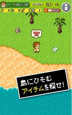 无人岛大冒险 1.2.1-第2张图片-cc下载站