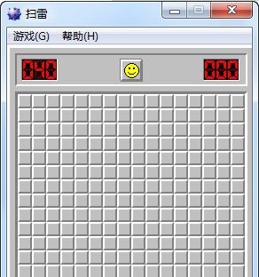 经典扫雷:Minesweeper Classic 1.3.1-第2张图片-cc下载站