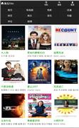 黄瓜-FILM 1.2