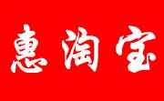 惠淘宝 2.1.2