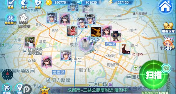 城市精灵GO 2.4.7-第4张图片-cc下载站