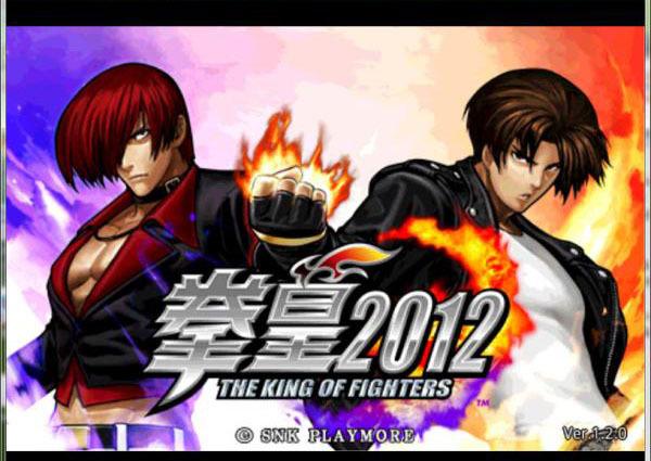 拳皇2012 free 1.0.5-第2张图片-cc下载站