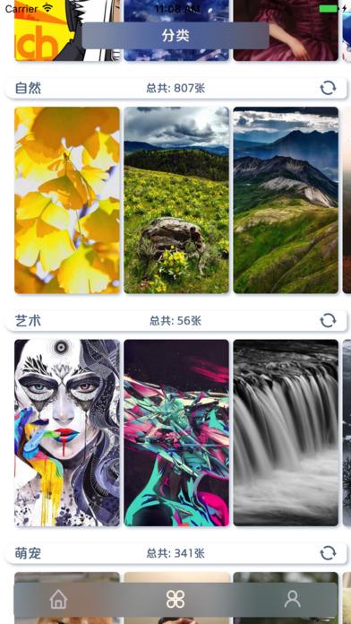 小丑壁纸 1.1.4 官方版-第2张图片-cc下载站