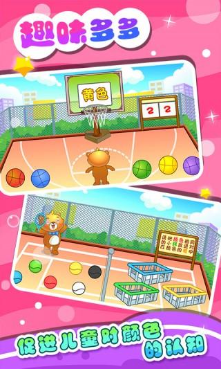 儿童游戏学画画 V1.2.8官方版-第4张图片-cc下载站