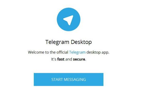 Telegram 5.1.1 官方免费-第9张图片-cc下载站