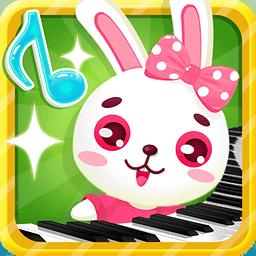 儿童音乐游戏 1.4.1118