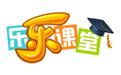 乐乐课堂天天练 8.6.1 官方版