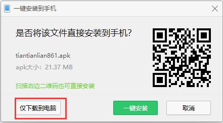 乐乐课堂天天练 8.6.1 官方版-第7张图片-cc下载站