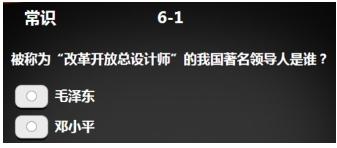 乐乐课堂天天练 8.6.1 官方版-第19张图片-cc下载站